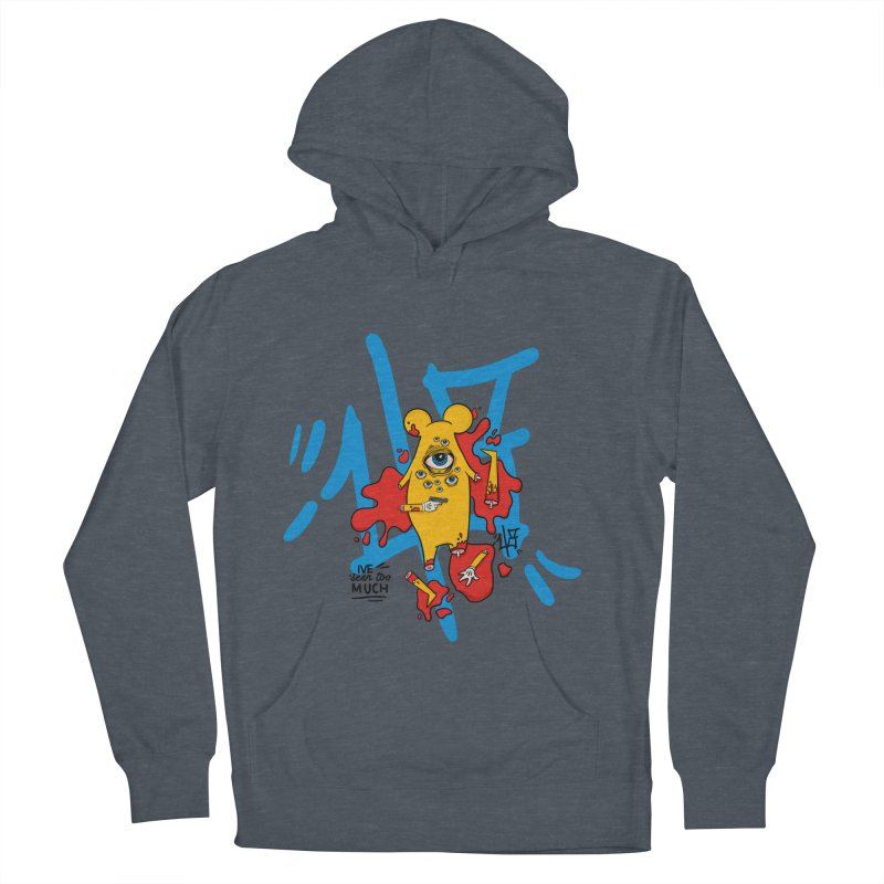 seen too much Men's French Terry Pullover Hoody by the ezlaurent show