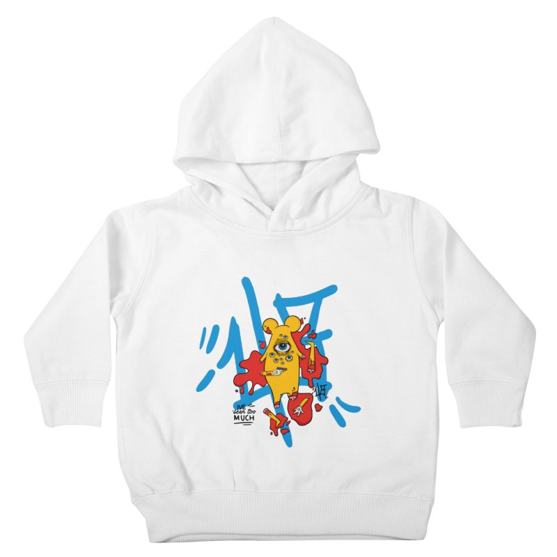seen too much Kids Toddler Pullover Hoody by the ezlaurent show