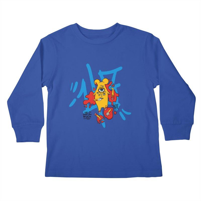 seen too much Kids Longsleeve T-Shirt by the ezlaurent show