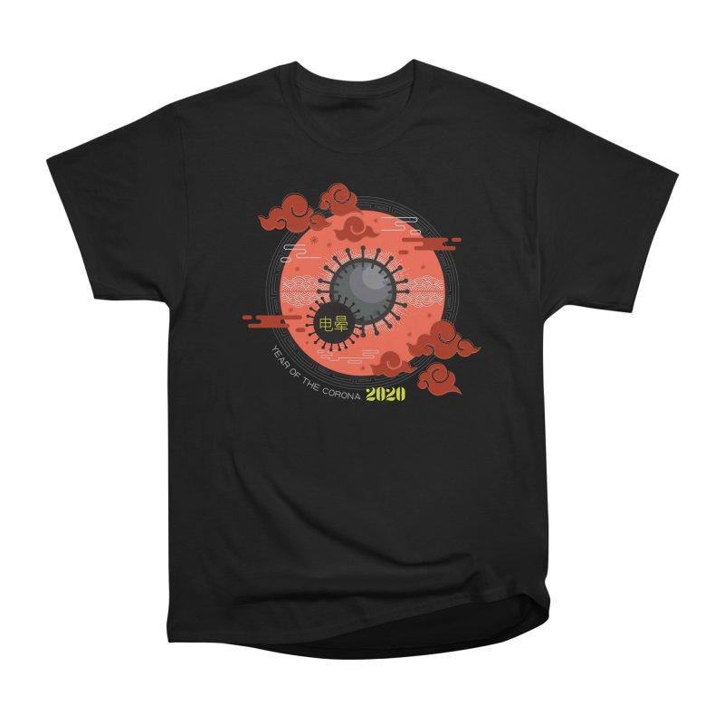 Kung Flu Men's T-Shirt by F A B O O L U X