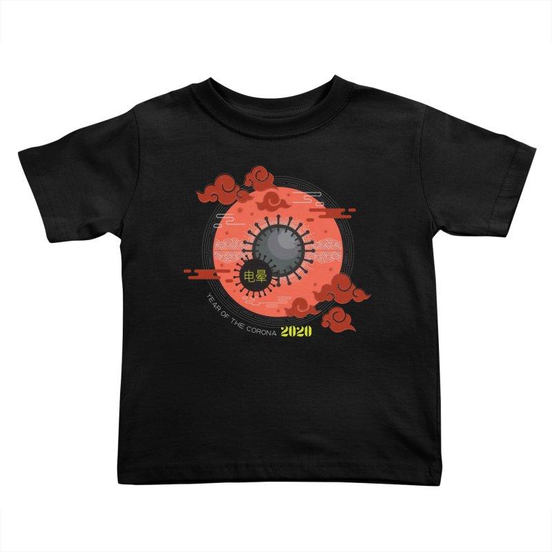 Kung Flu Kids Toddler T-Shirt by F A B O O L U X