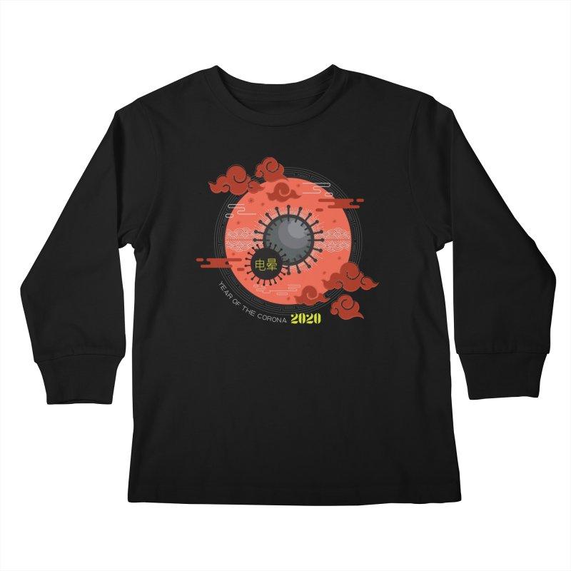 Kung Flu Kids Longsleeve T-Shirt by F A B O O L U X
