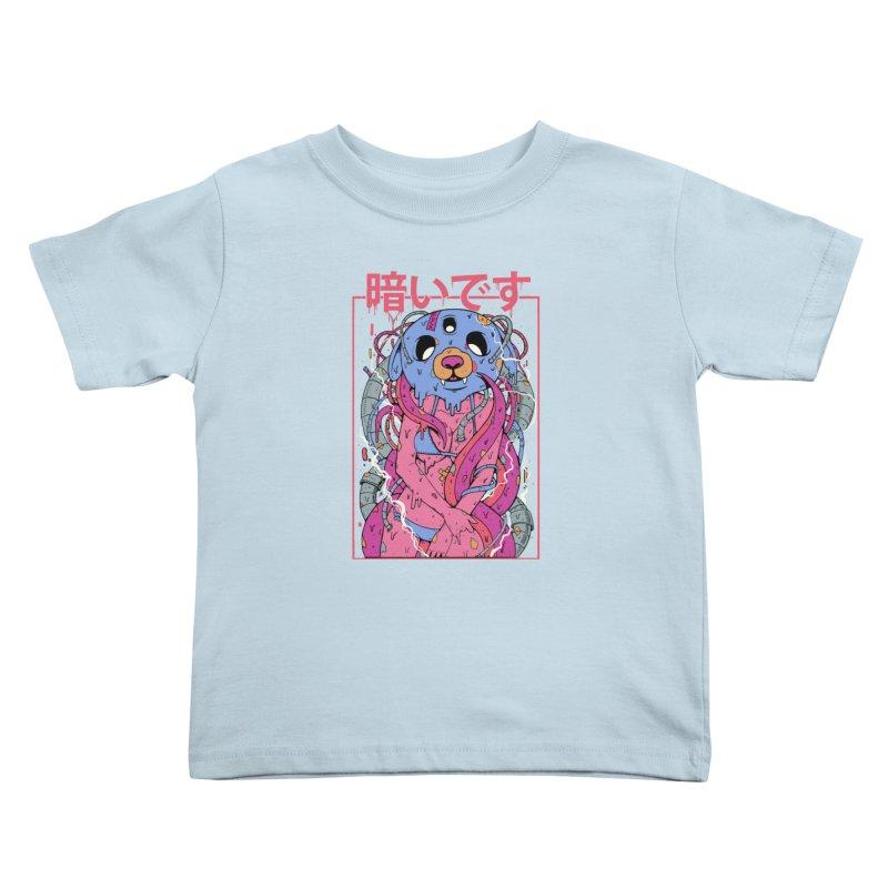 Kurai Desu Kids Toddler T-Shirt by Fathi