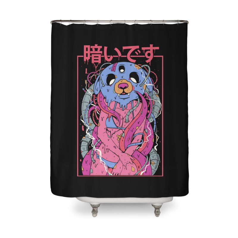 Kurai Desu Home Shower Curtain by Fathi