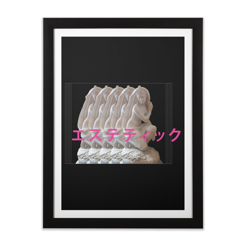a e s t h e t i c Home Framed Fine Art Print by Fatigue Streetwear