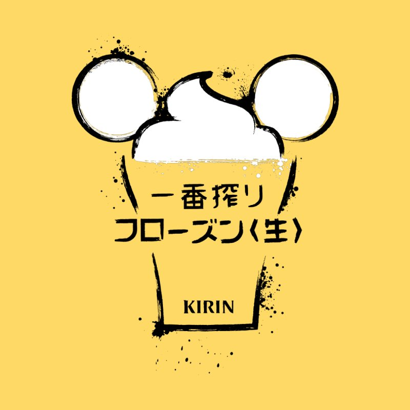Frozen Kirin Men's T-Shirt by Fees Tees
