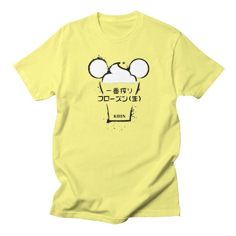Frozen Kirin Men's Regular T-Shirt by Fees Tees