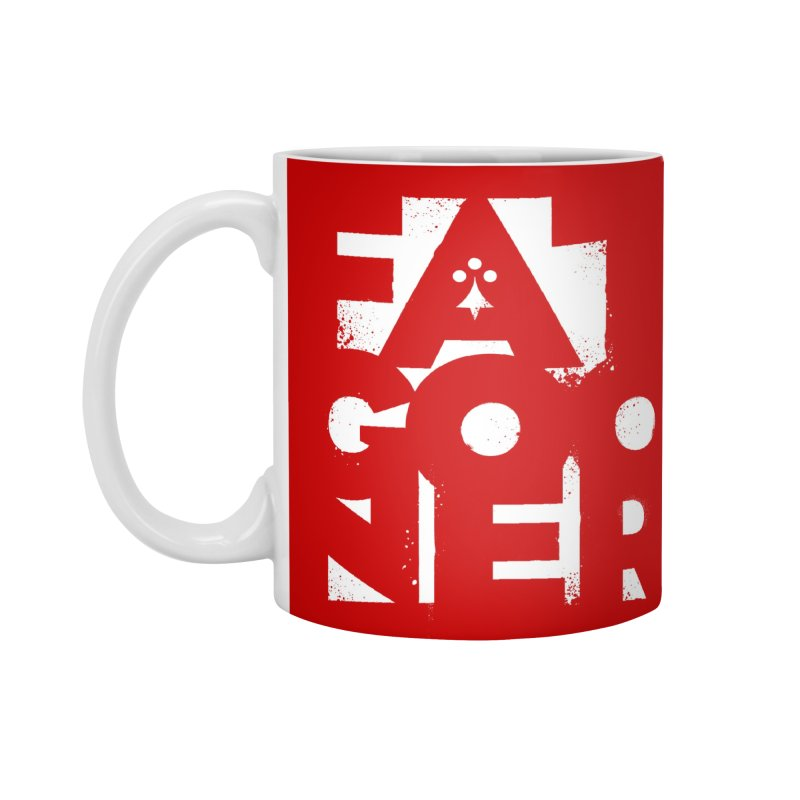 Fat Gooner (Gooner Gras) - The RED One Accessories Standard Mug by Fees Tees