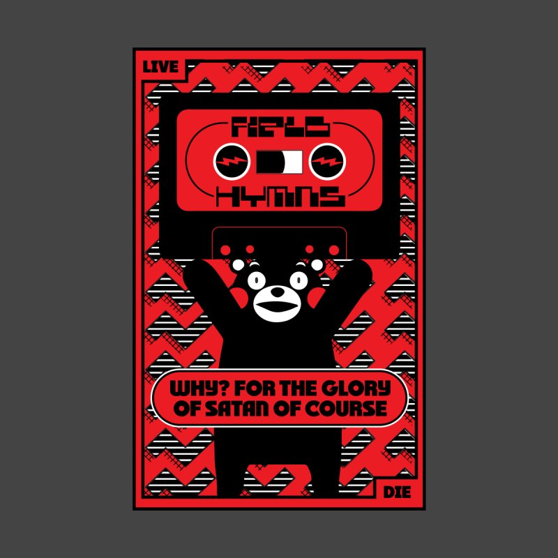 Field Hymns Kumamon Logo #1 by Field Hymns