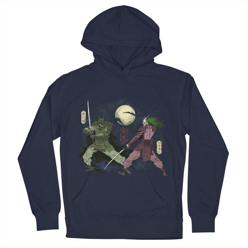 FEUDAL DARK KNIGHT Men's Pullover Hoody by figzy8's Artist Shop