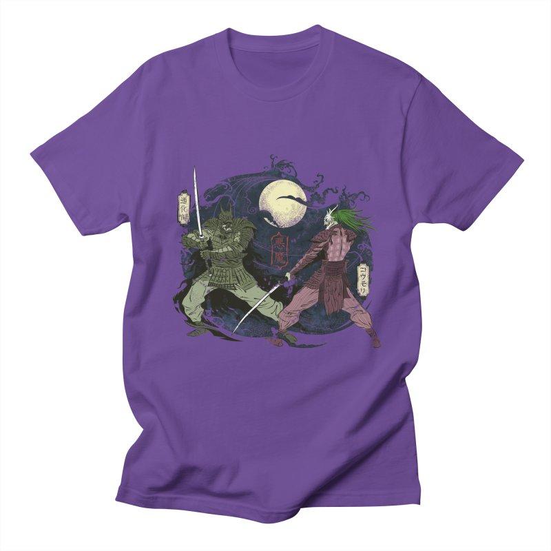 FEUDAL DARK KNIGHT Men's T-Shirt by figzy8's Artist Shop