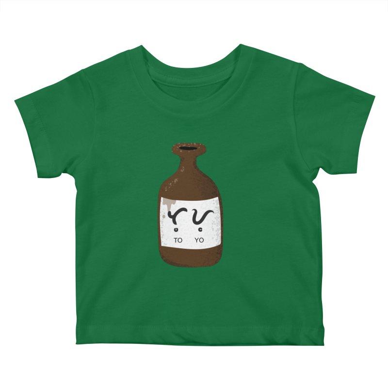 Toyo (soy sauce) Kids Baby T-Shirt by Filipeanut Sari-Sari Store