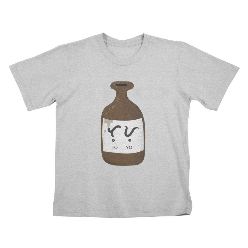 Toyo (soy sauce) Kids T-Shirt by Filipeanut Sari-Sari Store