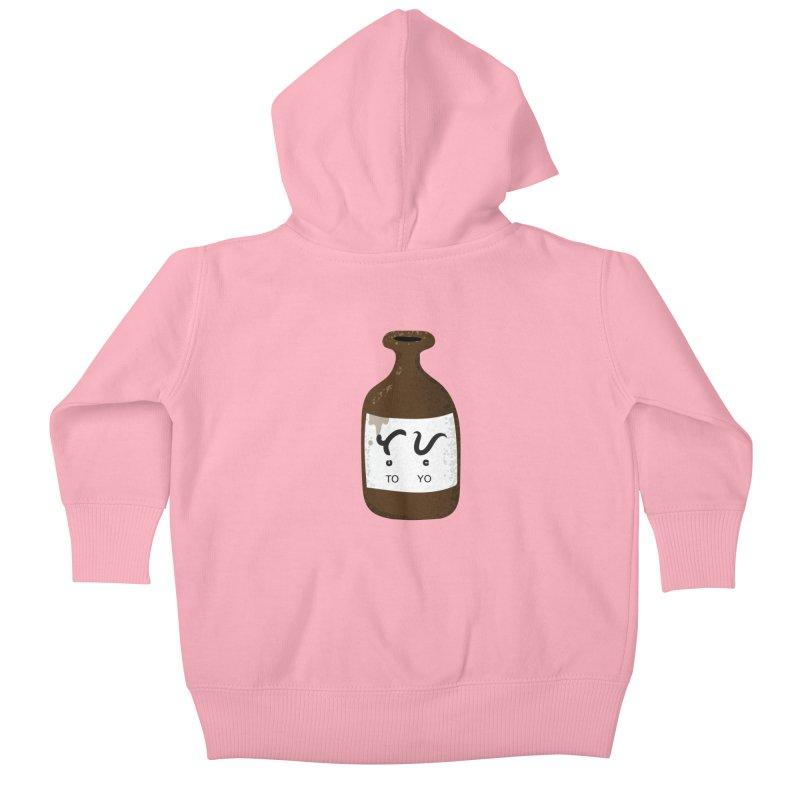 Toyo (soy sauce) Kids Baby Zip-Up Hoody by Filipeanut Sari-Sari Store