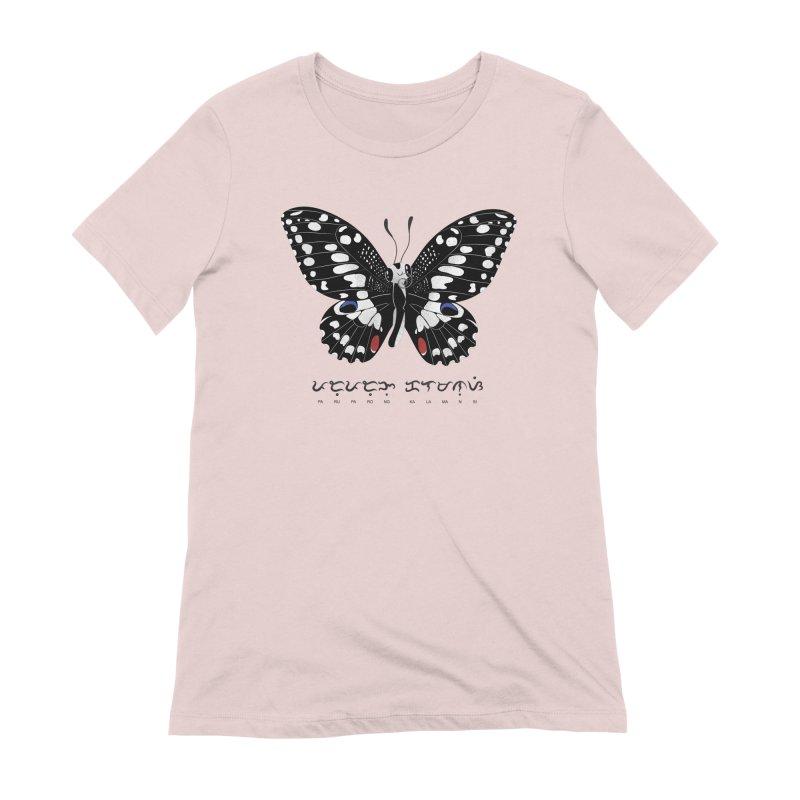 Paruparo ng Kalamansi Women's Extra Soft T-Shirt by Filipeanut Sari-Sari Store