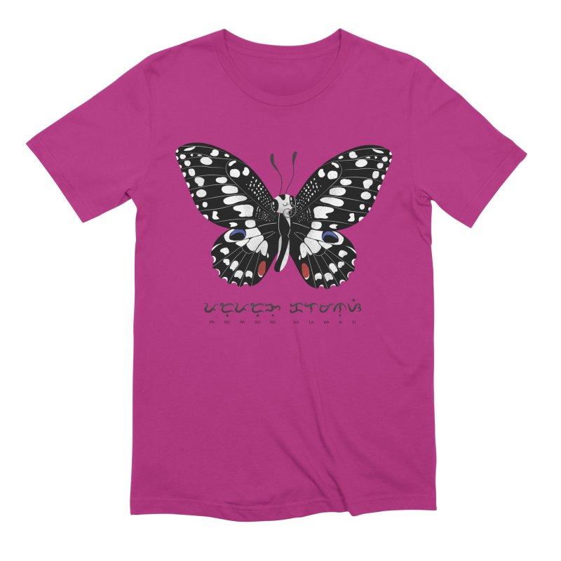 Paruparo ng Kalamansi Men's T-Shirt by Filipeanut Sari-Sari Store