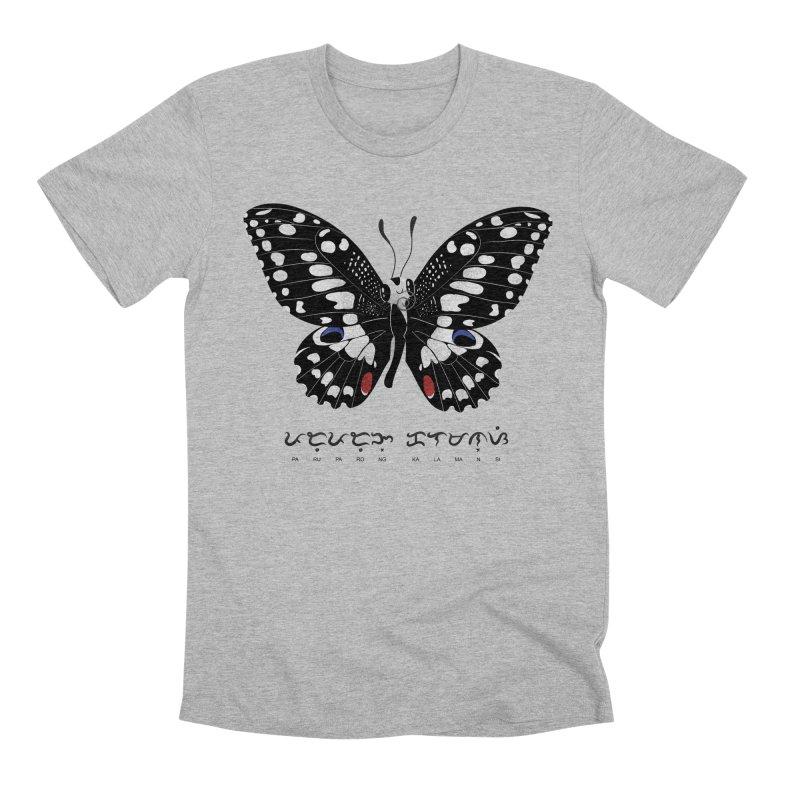 Paruparo ng Kalamansi Men's Premium T-Shirt by Filipeanut Sari-Sari Store
