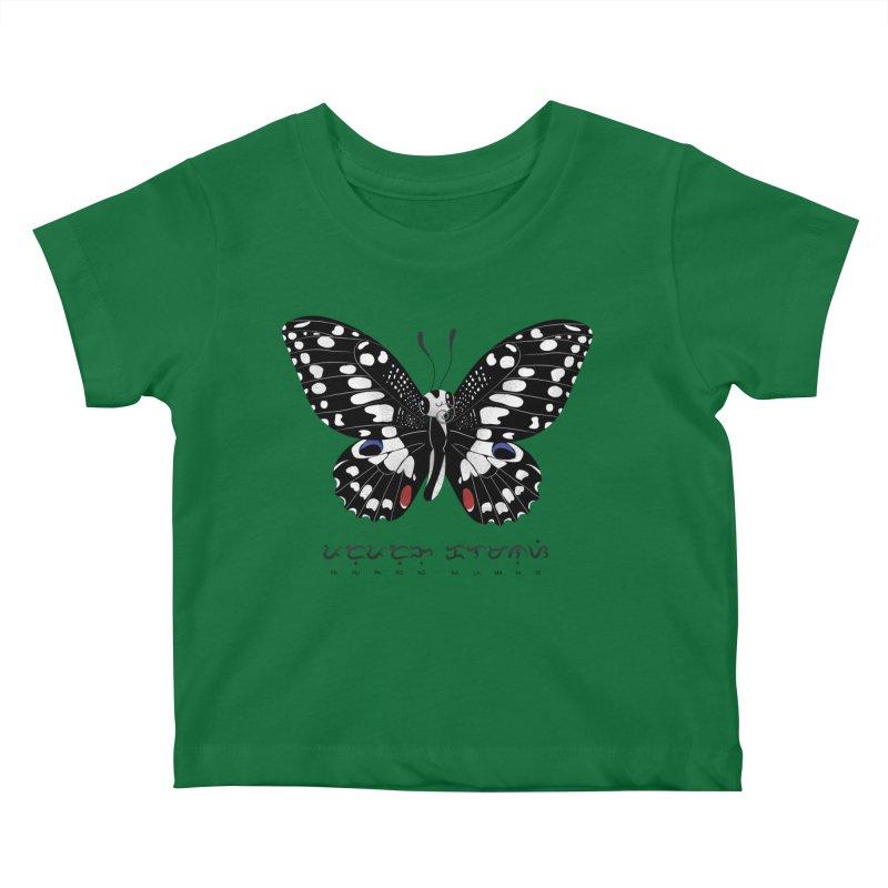 Paruparo ng Kalamansi Kids Baby T-Shirt by Filipeanut Sari-Sari Store