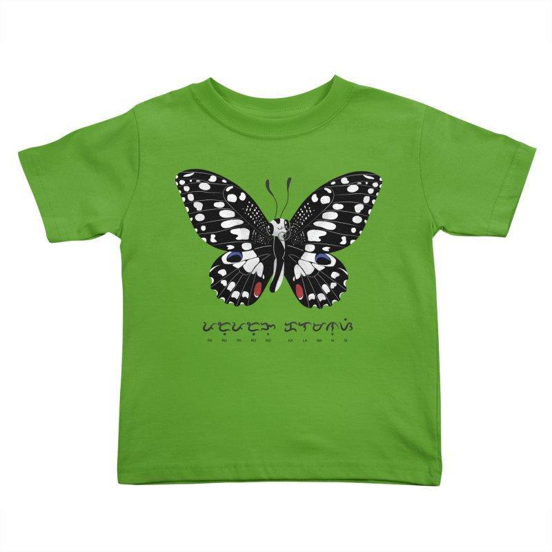Paruparo ng Kalamansi Kids Toddler T-Shirt by Filipeanut Sari-Sari Store