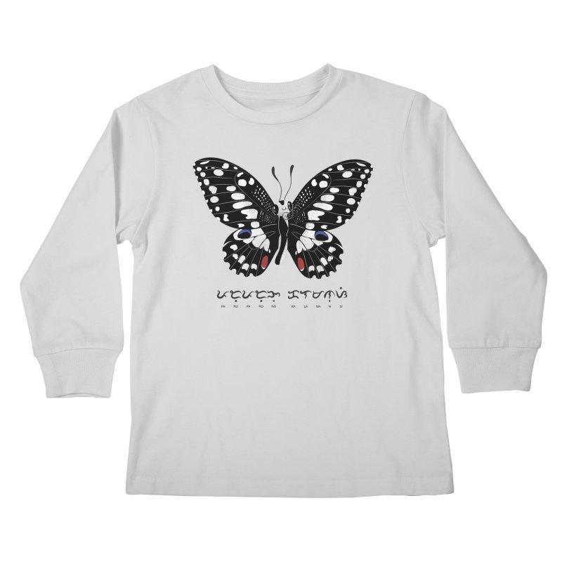 Paruparo ng Kalamansi Kids Longsleeve T-Shirt by Filipeanut Sari-Sari Store