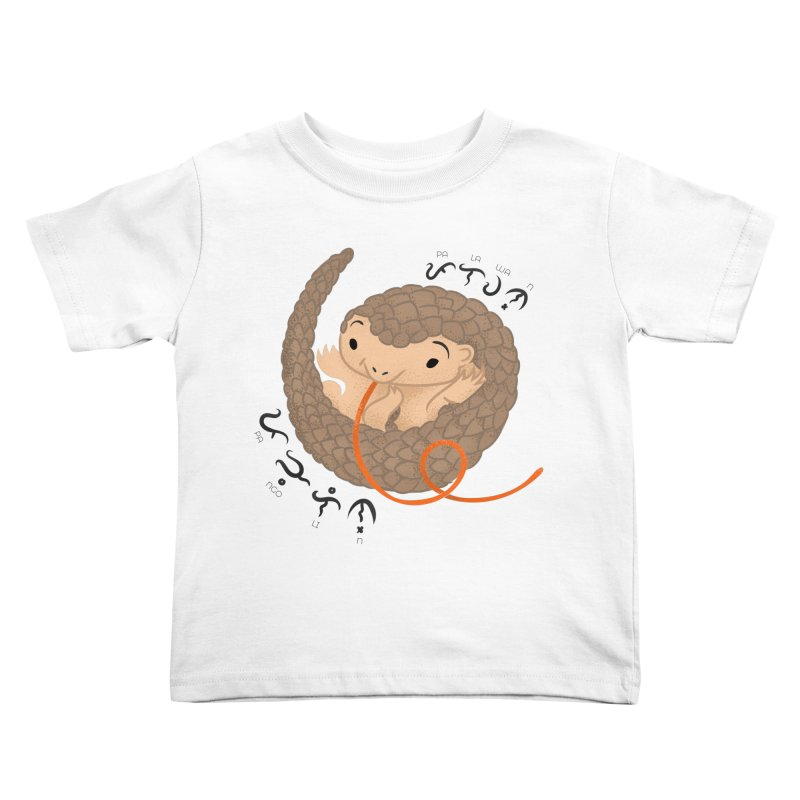 Palawan Pangolin Kids Toddler T-Shirt by Filipeanut Sari-Sari Store
