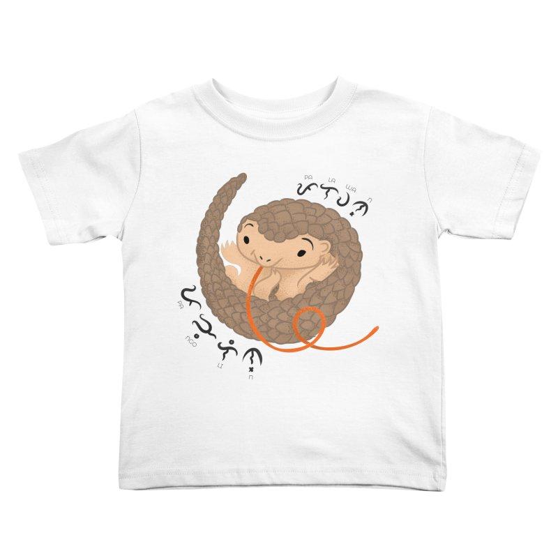 Palawan Pangolin Kids Toddler T-Shirt by Filipeanut Sari-Sari Store