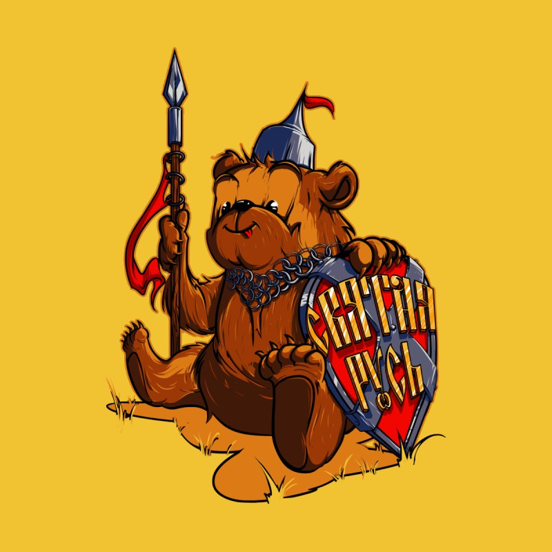 Bear from Russia None  by fishark's Artist Shop