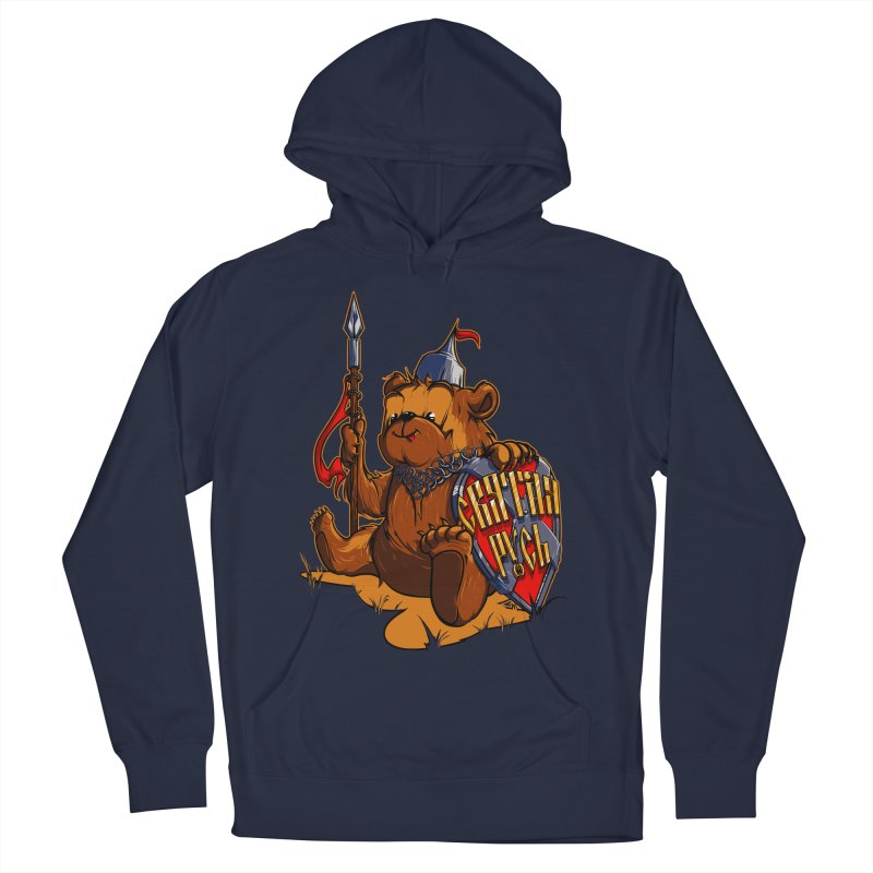 Bear from Russia Women's Pullover Hoody by fishark's Artist Shop