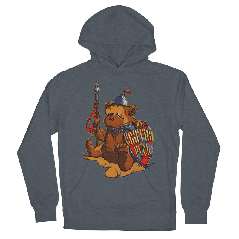 Bear from Russia Men's Pullover Hoody by fishark's Artist Shop