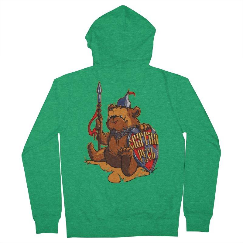 Bear from Russia Men's Zip-Up Hoody by fishark's Artist Shop