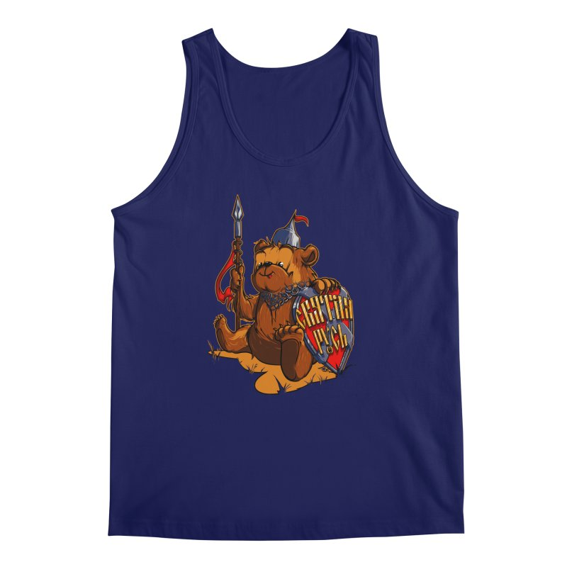 Bear from Russia Men's Tank by fishark's Artist Shop
