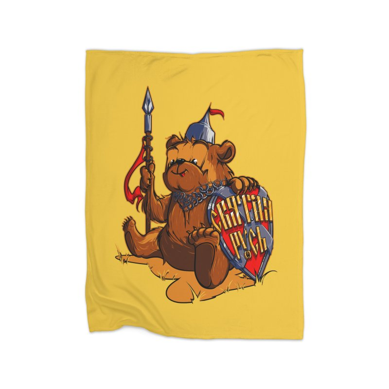 Bear from Russia Home Blanket by fishark's Artist Shop