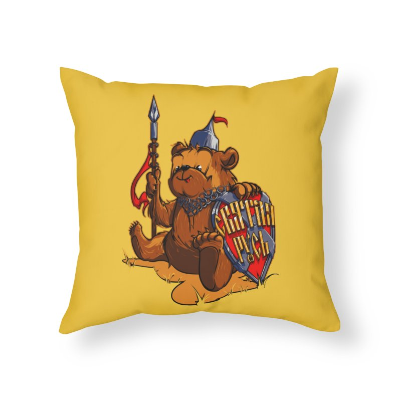 Bear from Russia Home Throw Pillow by fishark's Artist Shop