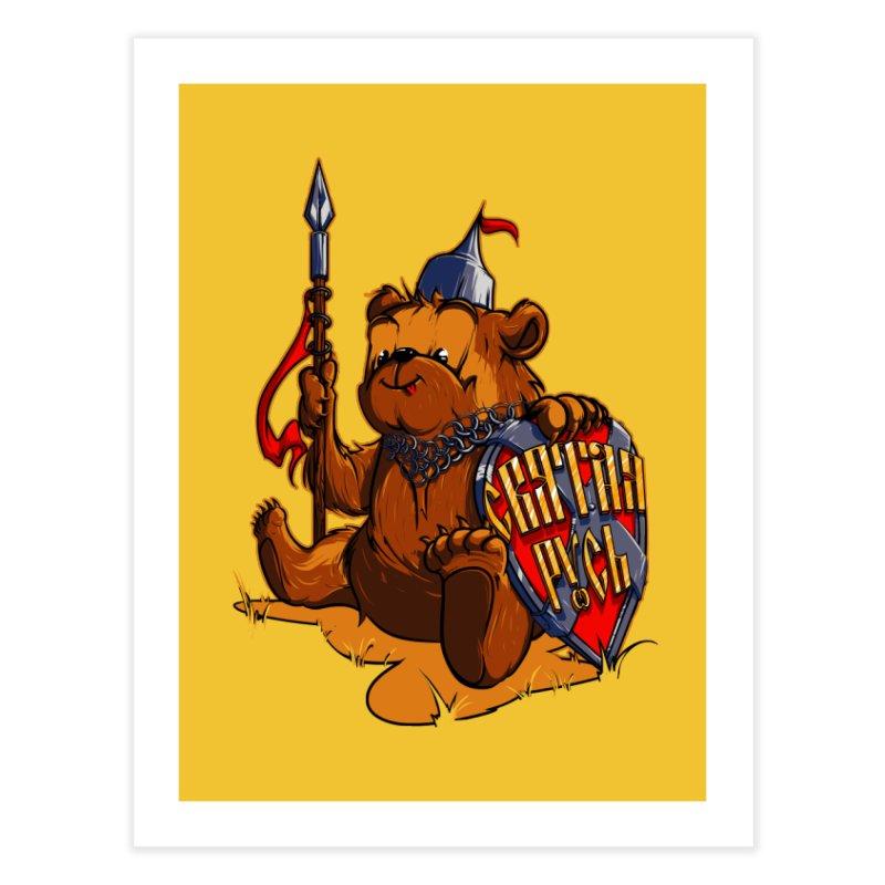 Bear from Russia Home Fine Art Print by fishark's Artist Shop
