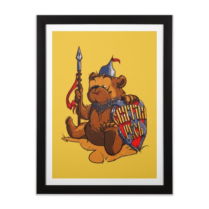 Bear from Russia Home Framed Fine Art Print by fishark's Artist Shop