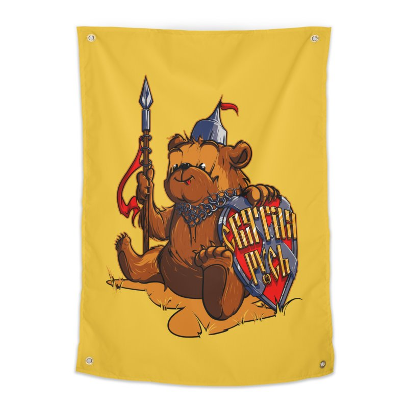 Bear from Russia Home Tapestry by fishark's Artist Shop