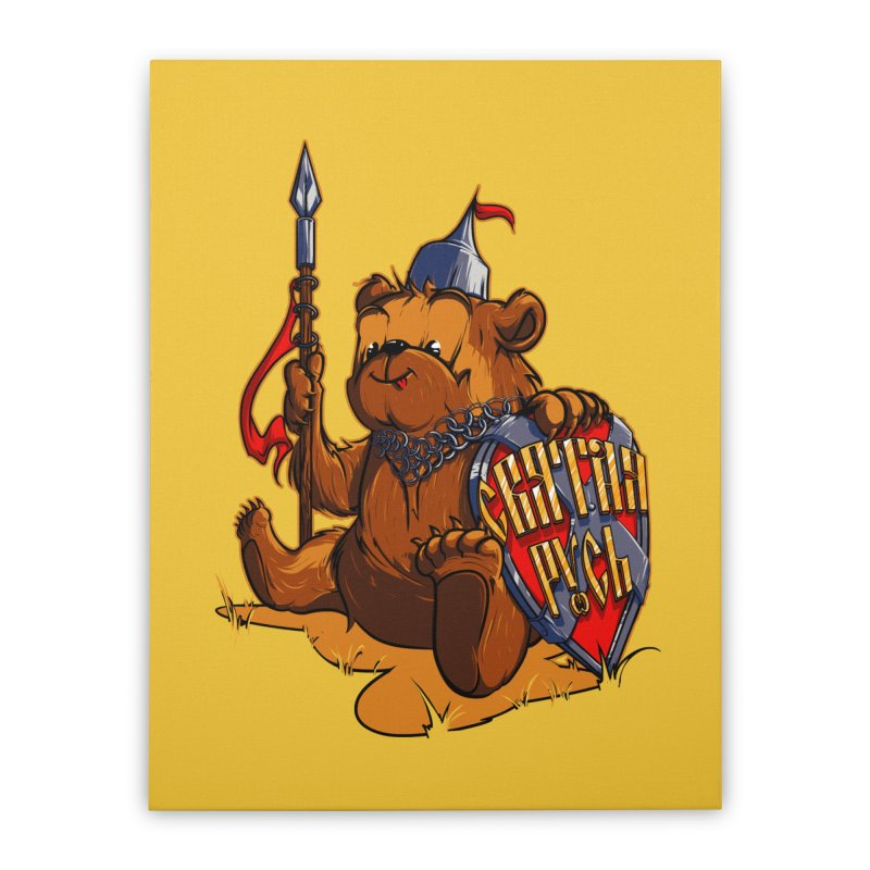Bear from Russia Home Stretched Canvas by fishark's Artist Shop