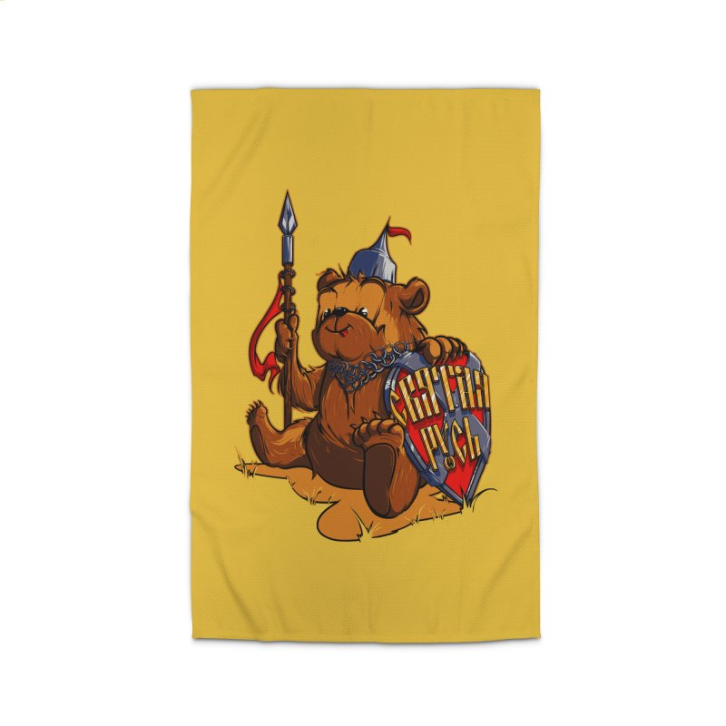 Bear from Russia Home Rug by fishark's Artist Shop
