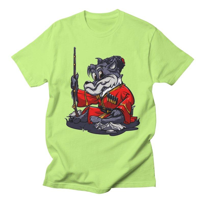Wolf from Russia Women's Unisex T-Shirt by fishark's Artist Shop