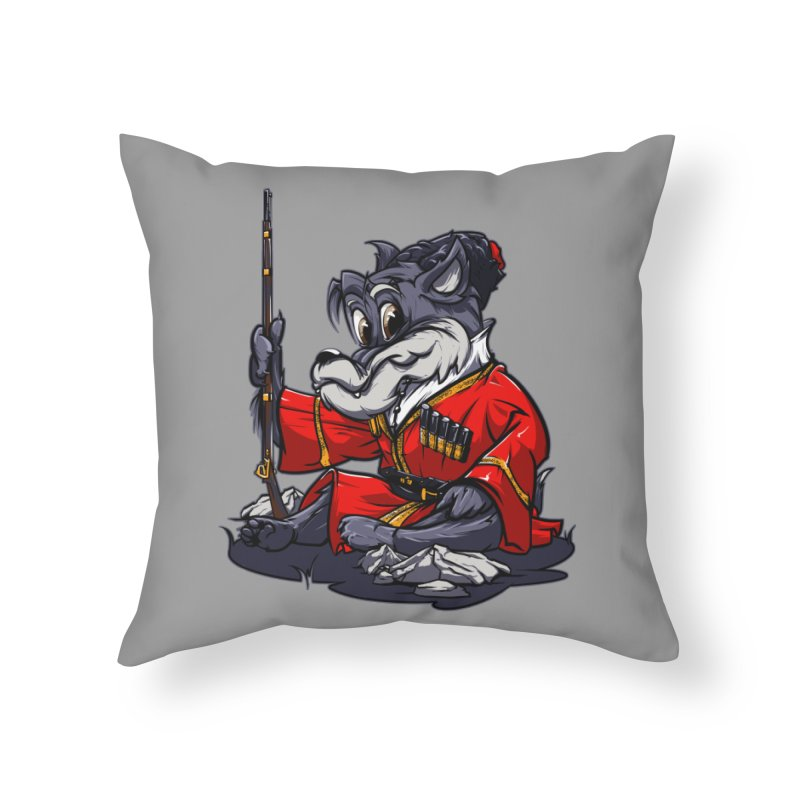 Wolf from Russia Home Throw Pillow by fishark's Artist Shop