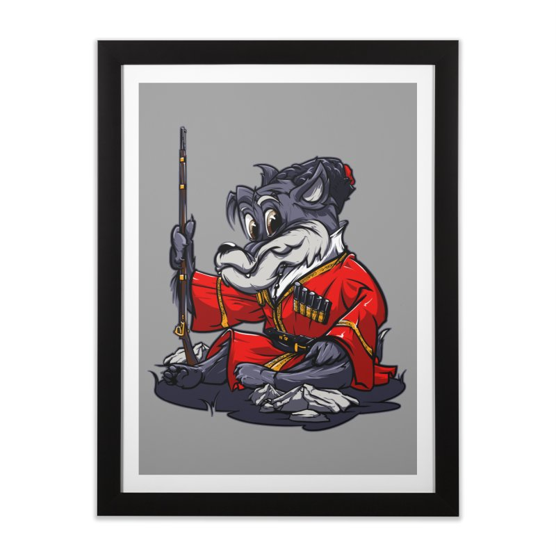 Wolf from Russia Home Framed Fine Art Print by fishark's Artist Shop