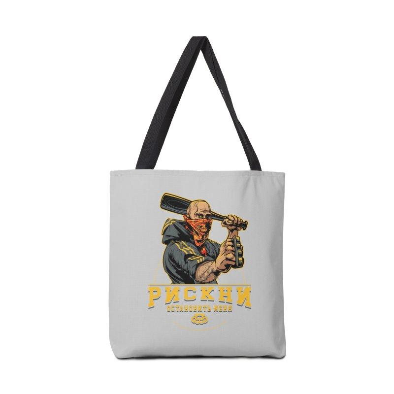 Рискни остановить меня Accessories Bag by fishark's Artist Shop