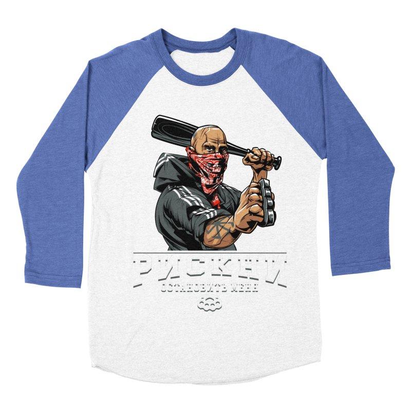 Рискни Men's Baseball Triblend Longsleeve T-Shirt by fishark's Artist Shop