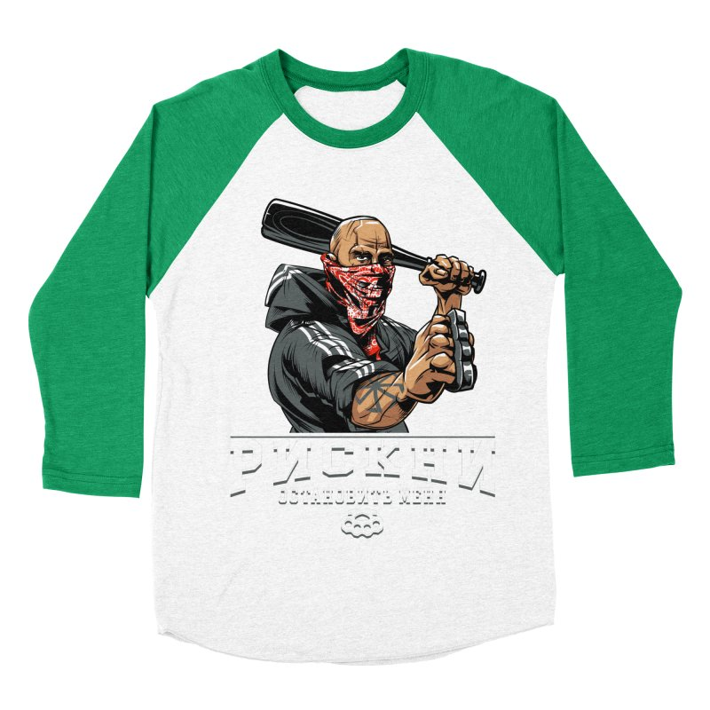 Рискни Men's Baseball Triblend T-Shirt by fishark's Artist Shop