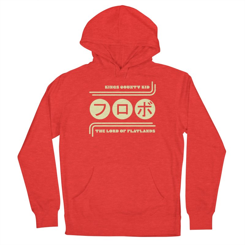 Grand Junction Men's Pullover Hoody by Flobito.com Shop
