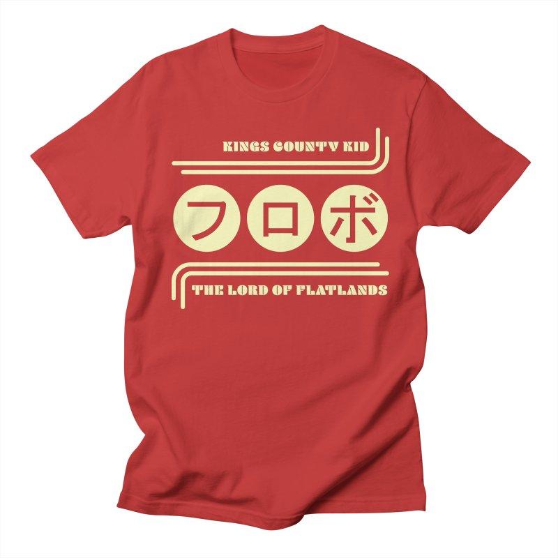 Grand Junction Men's T-Shirt by Flobito.com Shop
