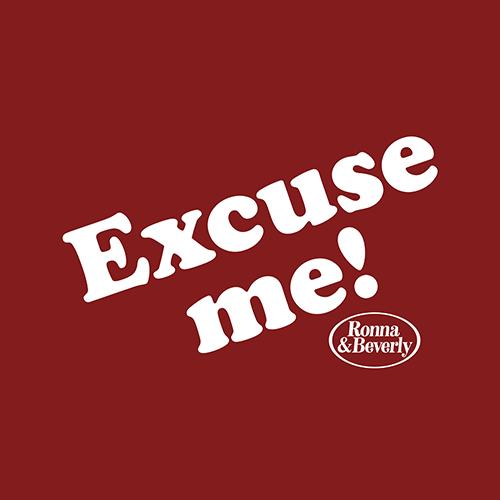 Excuse-Me