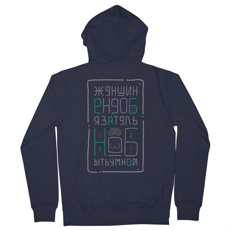 Female brain Men's Zip-Up Hoody by alekksall's Artist Shop