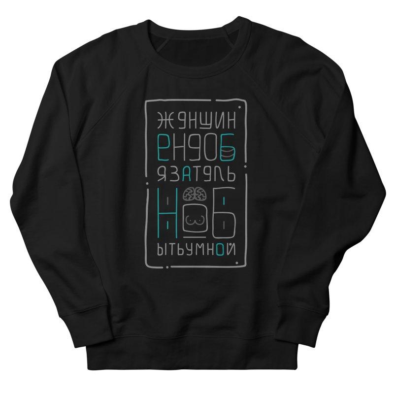 Female brain Men's Sweatshirt by alekksall's Artist Shop