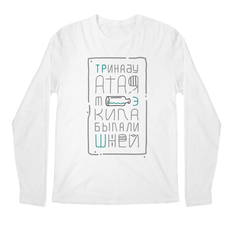 Hangover Men's Longsleeve T-Shirt by alekksall's Artist Shop